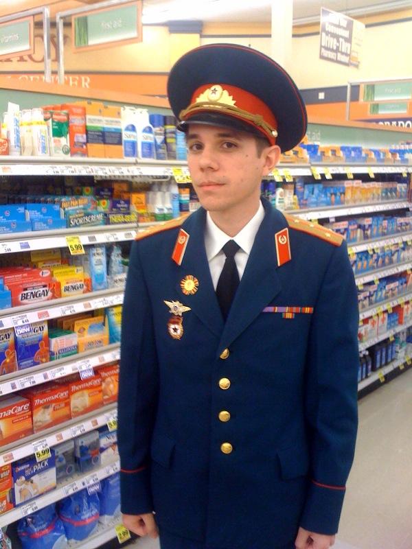 soviet-officer